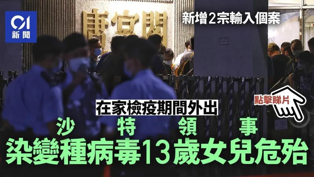香港9月能通关?我不信!