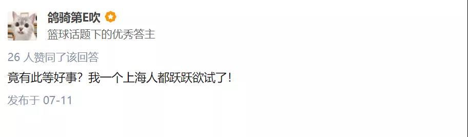 知乎热议:父母一定给我办香港户口怎么办?回答让人扎心了