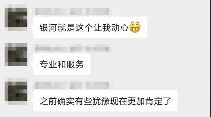 办理香港身份选择银河靠谱吗,听听这些人怎么说
