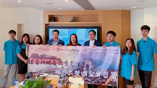 最近中央放出来的惠港政策也太多了。