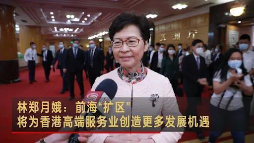 深圳给了香港一块地,和港岛一样大!香港年轻人的未来都在这里