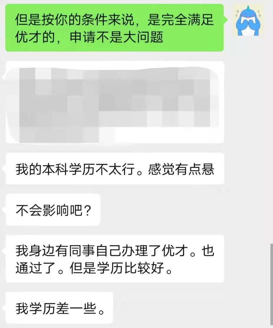 短短一年香港优才名额扩大4倍,我要如何快速申请香港身份?