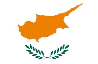 塞浦路斯永居