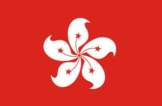 中国香港优秀人才入境计划